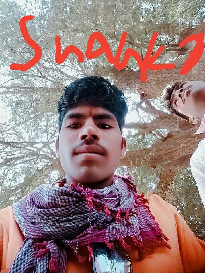 🌍विश्व धरोहर दिवस - wa 27 . sayfalar MU 2 hanya Share - ShareChat