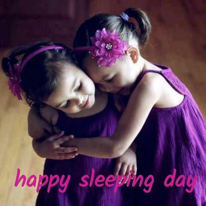 😴विश्व नींद दिवस💤 - happy sleeping day - ShareChat