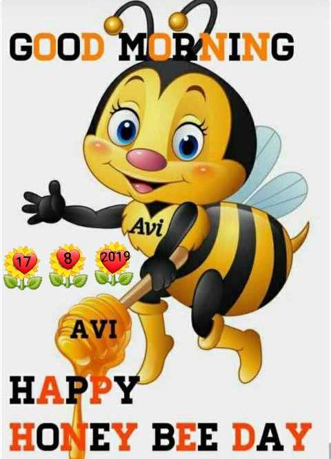 🐝 विश्व मधुमक्खी दिवस - 10 GOOD MORNING 2019 AVI HAPPY HONEY BEE DAY - ShareChat