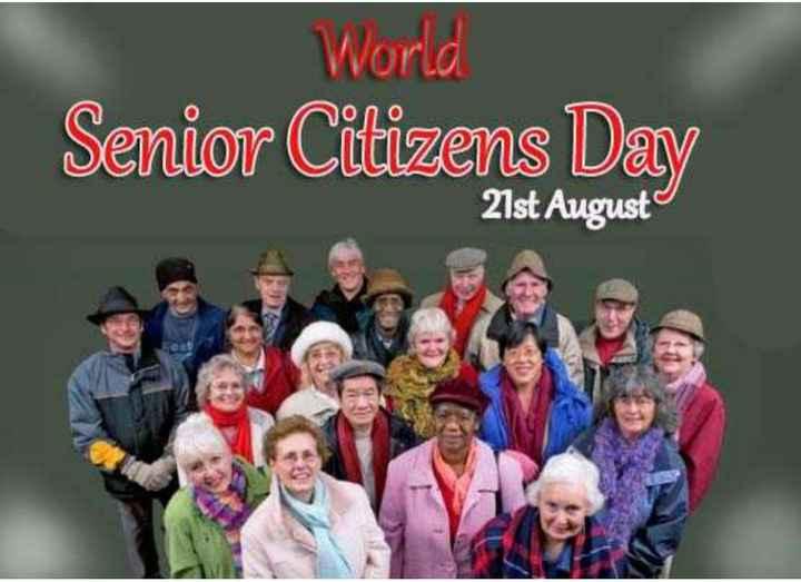 👴🏽👵🏽 विश्व वरिष्ठ नागरिक दिवस - World Senior Citizens Day - ShareChat