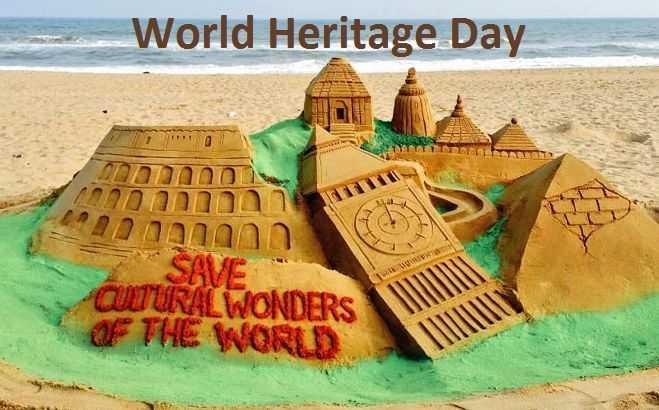 🌍विश्व विरासत दिवस - World Heritage Day OUUUUU UUUUUUUU UUUUUUUU ŠAVE CULTURAL WONDERS OF THE WORLD - ShareChat