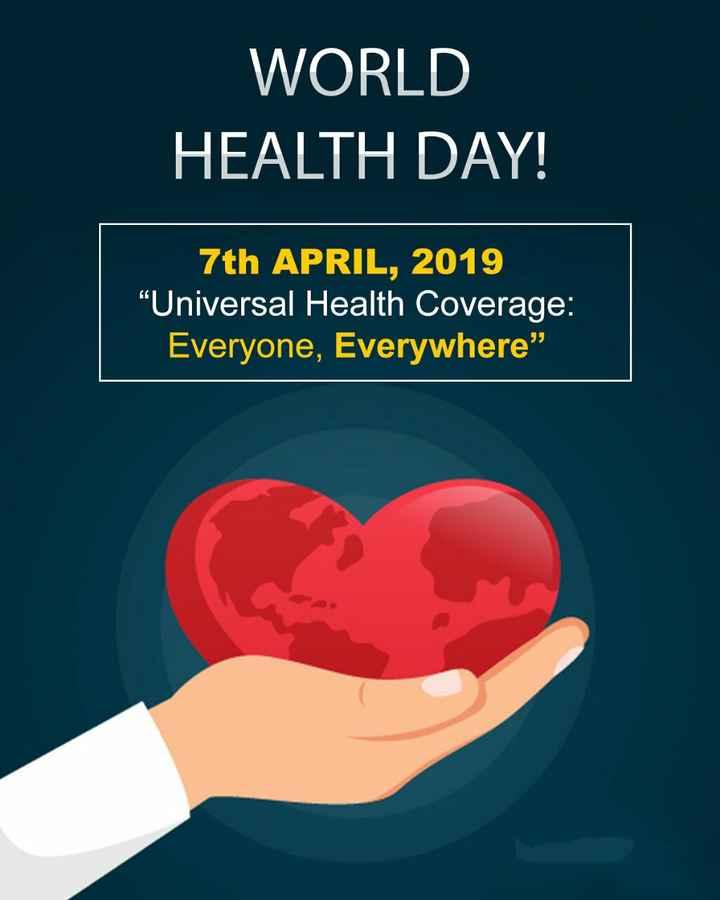 "विश्व स्वास्थ्य दिवस - WORLD HEALTH DAY ! 7th APRIL , 2019 "" Universal Health Coverage : Everyone , Everywhere - ShareChat"