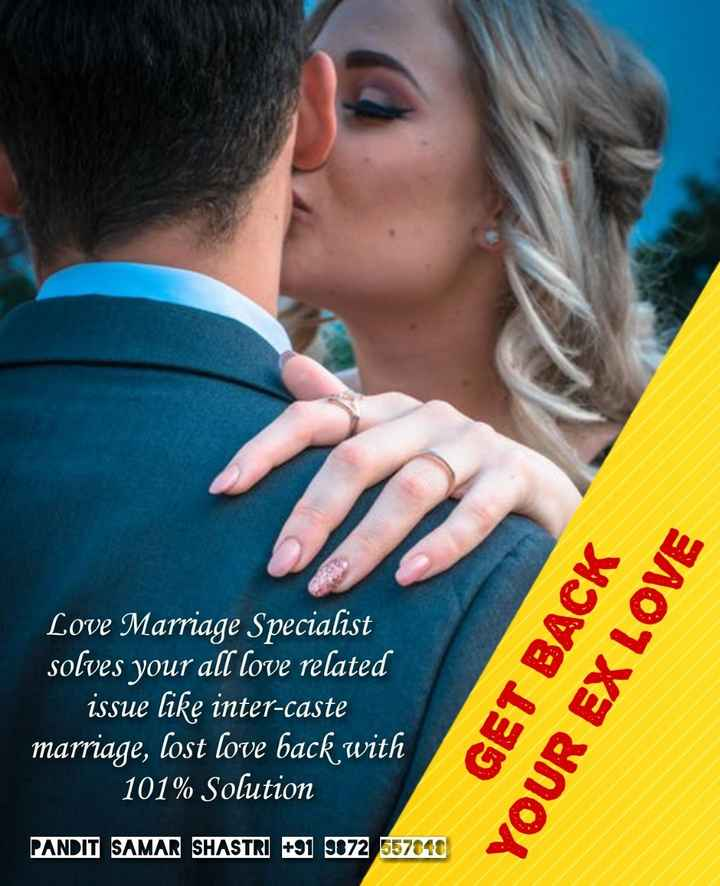 📖 विश्व हिंदी दिवस - Love Marriage Specialist solves your all love related issue like inter - caste marriage , lost love back with 101 % Solution PANDIT SAMAR SHASTRI + 91 9072 657840 GET BACK YOUR EX LOVE - ShareChat