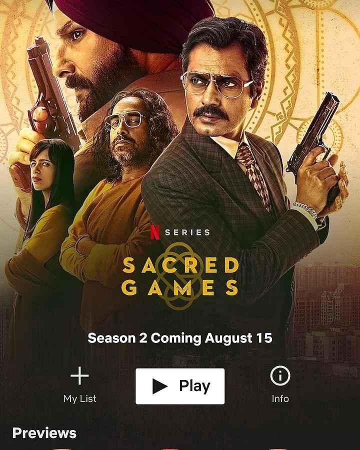 💊 विश्व हेपेटाइटिस दिवस - Tee SERIES SACRED GA MES Season 2 Coming August 15 + Play My List Info Previews - ShareChat