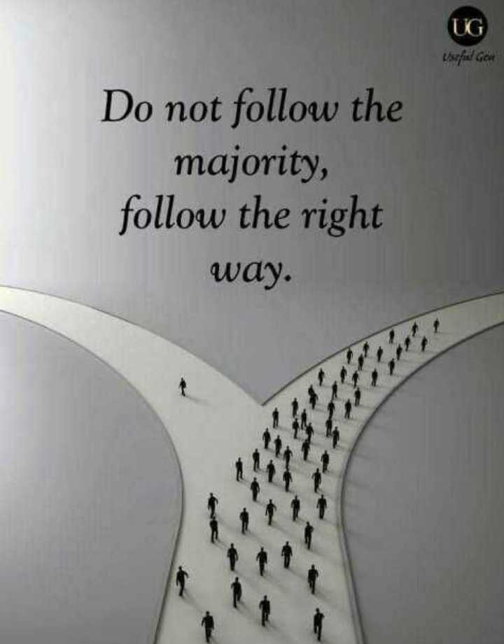 👨🏻विश्वास नांगरे पाटील - UG Usef Ger Do not follow the majority , follow the right way . - ShareChat