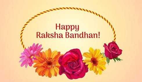 वैदिक रक्षा-सूत्र ( रक्षाबंधन) - Happy Raksha Bandhan ! - ShareChat