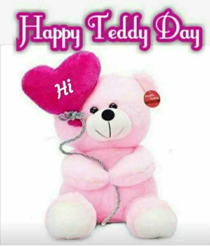 🎁वैलेंटाइन गिफ्ट - Happy Telly Day - ShareChat
