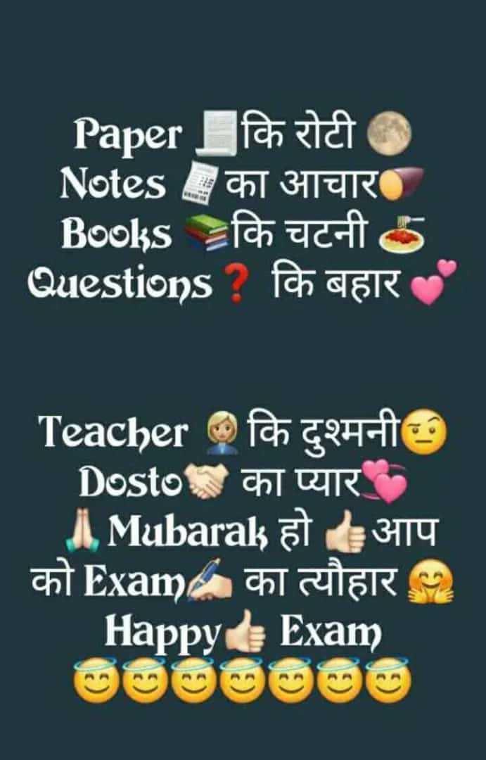 😛 व्यंग्य 😛 - Paper कि रोटी Notes Ch 3TURO Books कि चटनी 5 Questions ? कि बहार Teacher @ कि दुश्मनी Dostoz का प्यार AMubarak हो आप को Examsa का त्यौहार - Happy & Exam - ShareChat