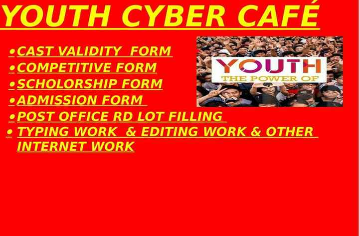 व्यवसाय - YOUTH CYBER CAFÉ THE POWER •CAST VALIDITY FORM • COMPETITIVE FORM UTEI . SCHOLORSHIP FORM •ADMISSION FORM • POST OFFICE RD LOT FILLING • TYPING WORK & EDITING WORK & OTHER INTERNET WORK - ShareChat