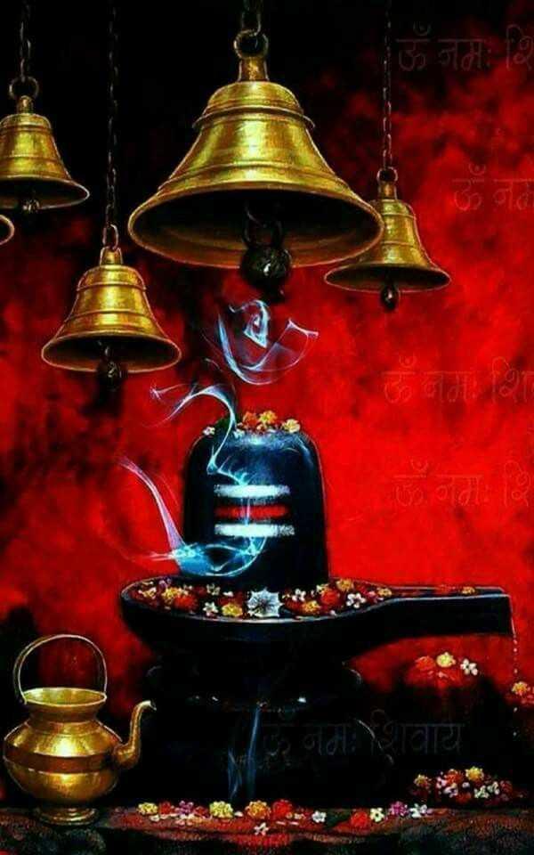 🎴 शंकर वॉलपेपर - ऊनमः - ShareChat