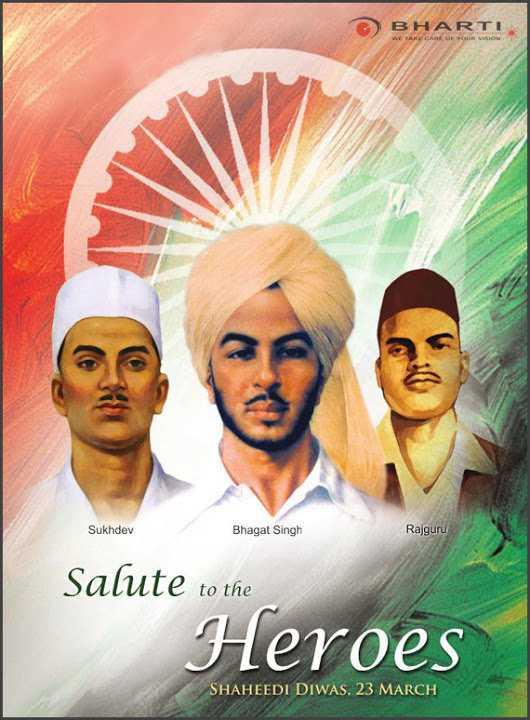 💐शहीद दिवस - BHARTI Sukhdev Bhagat Singh Rajguru Salute to the Heroes SHAHEEDI DIWAS . 23 MARCH - ShareChat