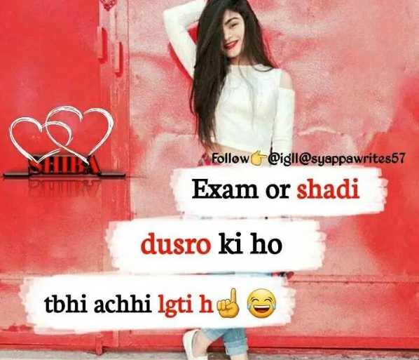 😍शादी वाला लुक - Follow @ igll @ syappawrites57 Exam or shadi dusro ki ho tbhi achhi Igti ho - ShareChat