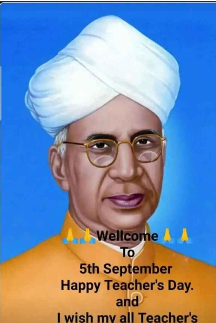 शिक्षक दिवस - Wellcome о 5th September Happy Teacher ' s Day . and I wish my all Teacher ' s - ShareChat