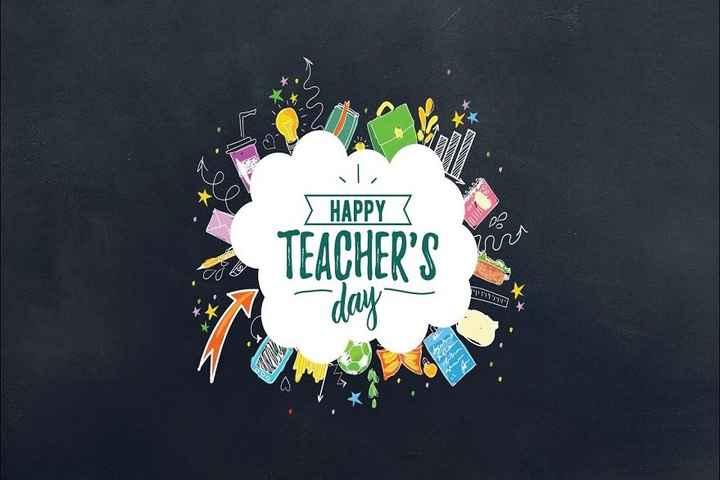 🌐 शिक्षक दिवस - HAPPY TEACHER ' S WWW - ShareChat
