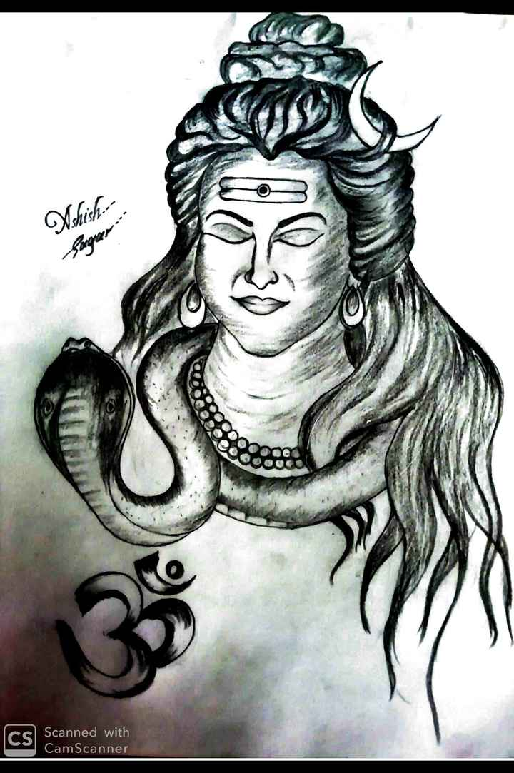 ☘शिव पूजा - Nchish . Surger Scanned with CamScanner - ShareChat