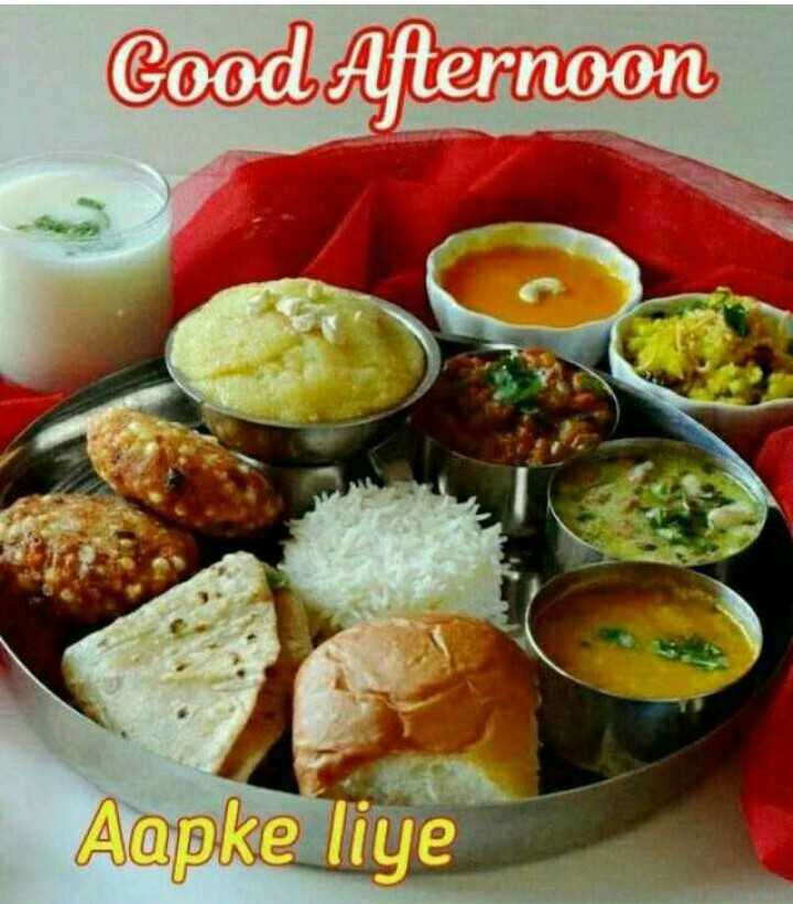 🥗शुद्ध शाकाहारी भोजन - Good Afternoon Aapke liye - ShareChat