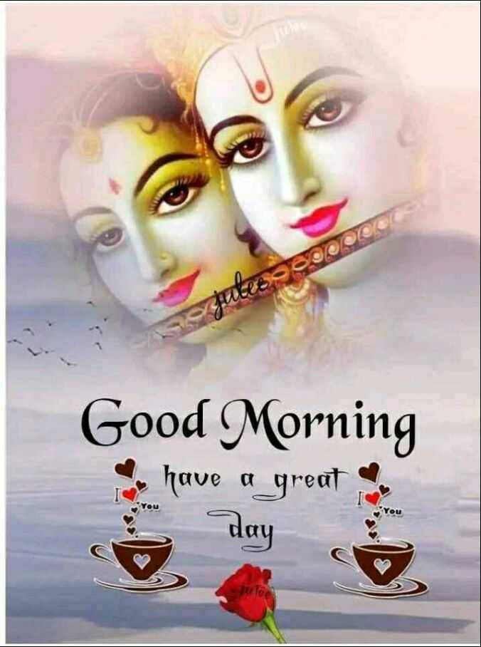 🌷शुभ गुरुवार - De Good Morning have a great day - ShareChat