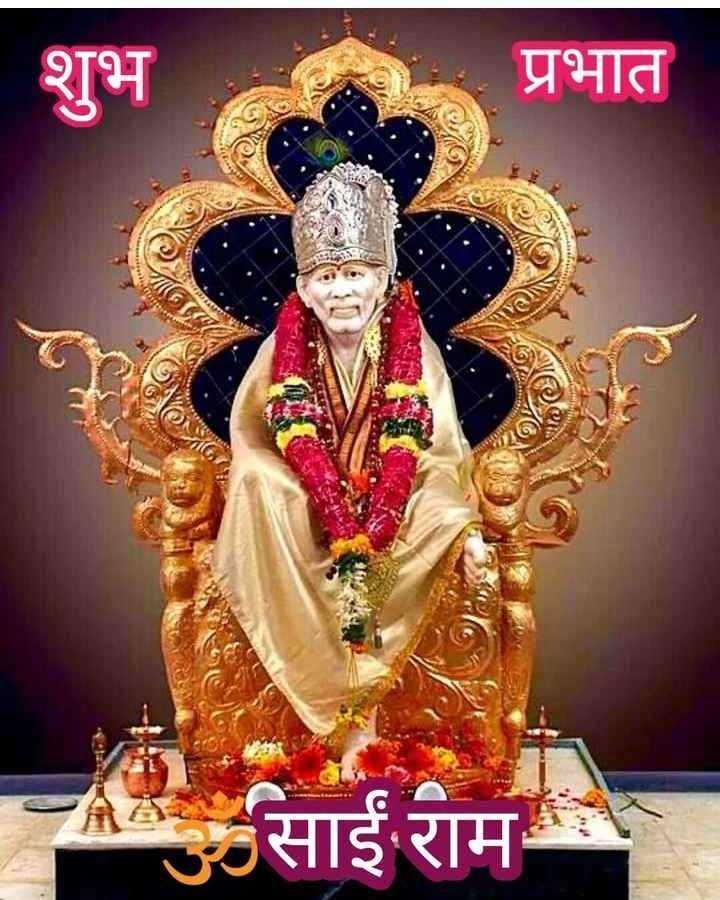 🌷शुभ गुरुवार - शुभ प्रभात N G , साईं राम - ShareChat
