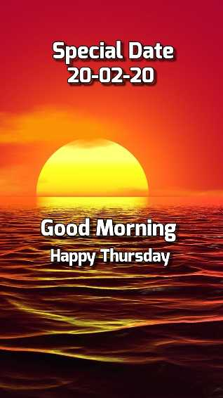 🌸 शुभ गुरुवार - Special Date 20 - 02 - 20 Good Morning Happy Thursday - ShareChat