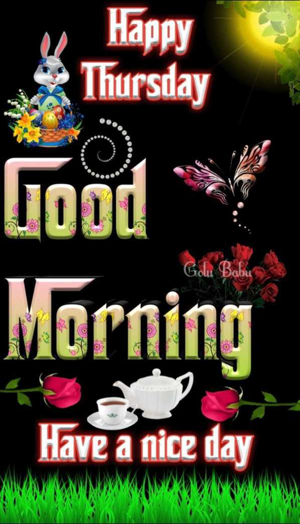 🌸 शुभ गुरुवार - Happy Thursday Good movie Gali Bali Morning Have a nice day - ShareChat