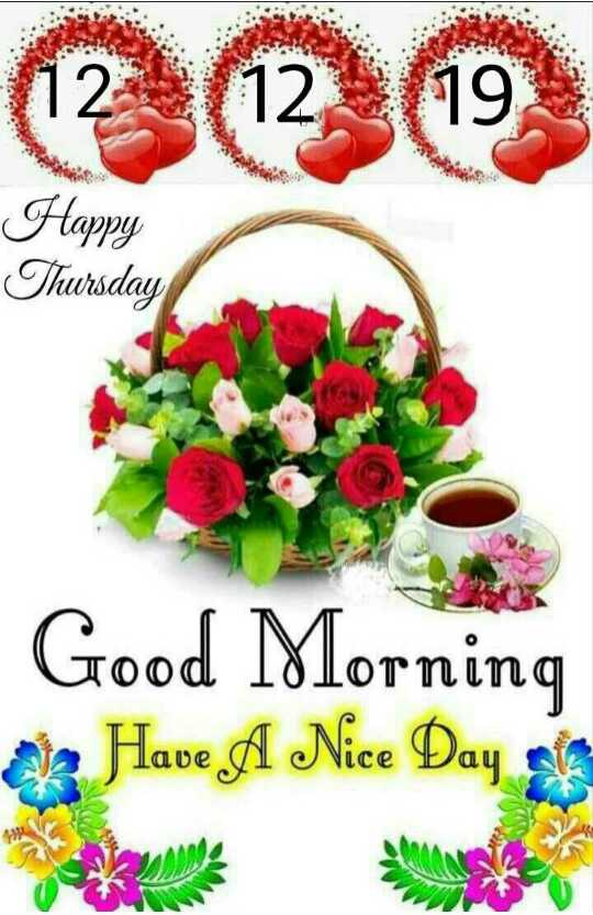 🌷शुभ गुरुवार - Happy Thursday Good Morning 3 Have A Nice Day sa Oce Ice - ShareChat