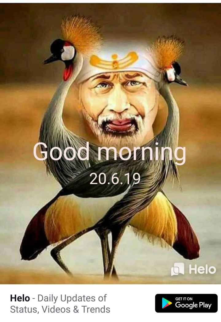🌷शुभ गुरुवार - Good morning 20 . 6 . 19 GET IT ON - Daily Updates of Status , Videos & Trends Google Play - ShareChat