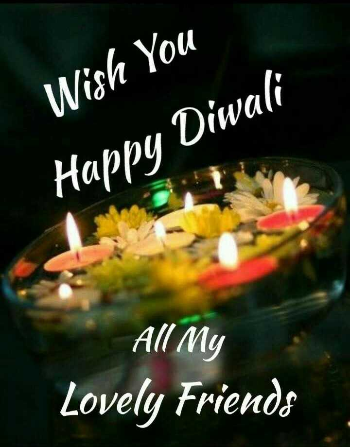🎆🌋शुभ दीपावली🌋🎆 - Wish You Happy Diwali All My Lovely Friends - ShareChat