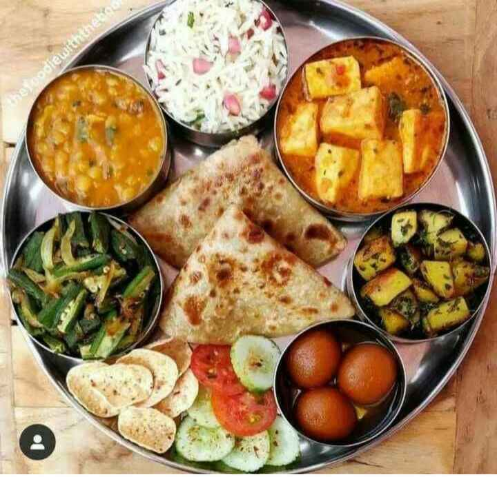 🕛 शुभ दोपहर☺ - Ahefoodiewiththebe - ShareChat