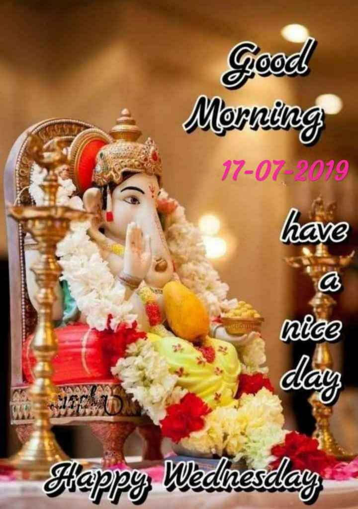 🕛 शुभ दोपहर - Good Morning 17 - 07 - 2019 have nice day Happy Wednesday - ShareChat