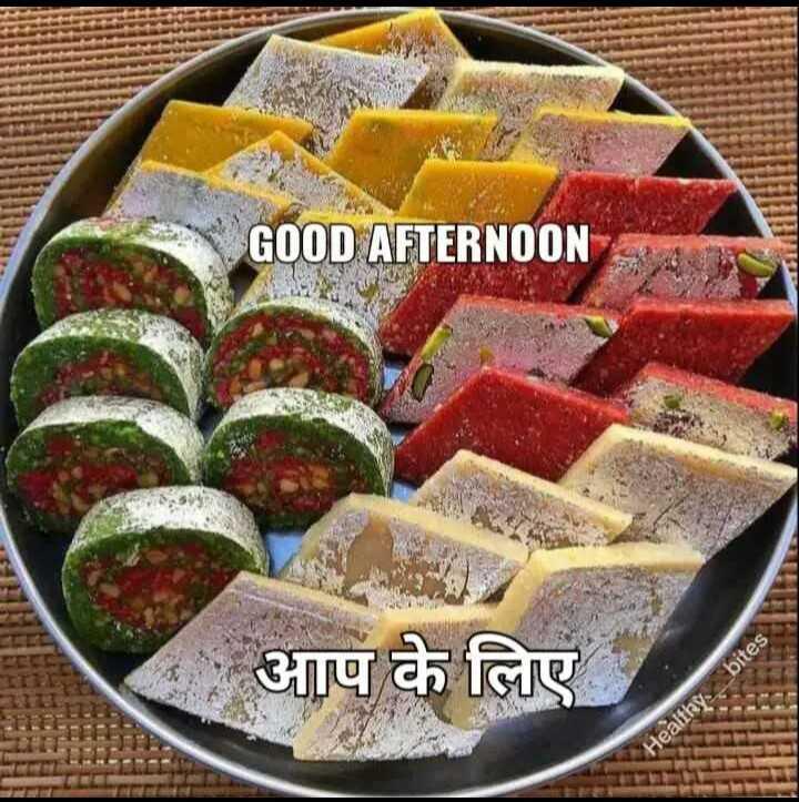 🕛 शुभ दोपहर☺ - GOOD AFTERNOON आप के लिए bites Healthy - ShareChat