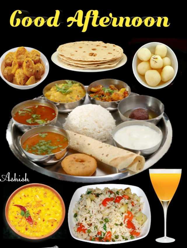 🕛 शुभ दोपहर☺ - Good Afternoon 1 . Ashish - ShareChat