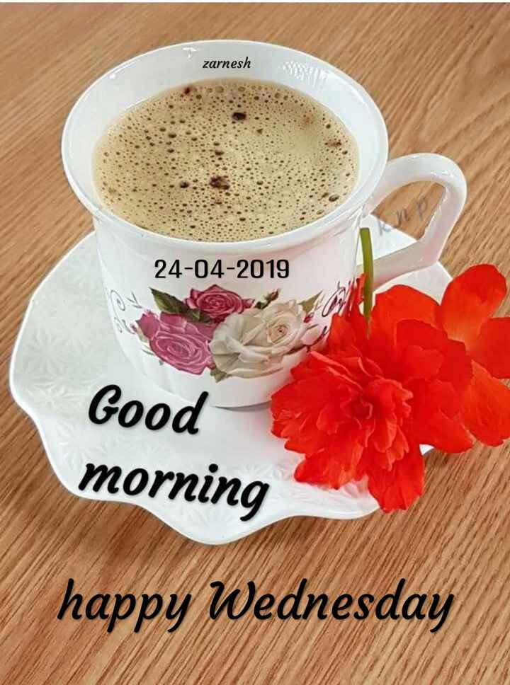 🌷शुभ बुधवार - zarnesh 24 - 04 - 2019 Good morning happy Wednesday - ShareChat