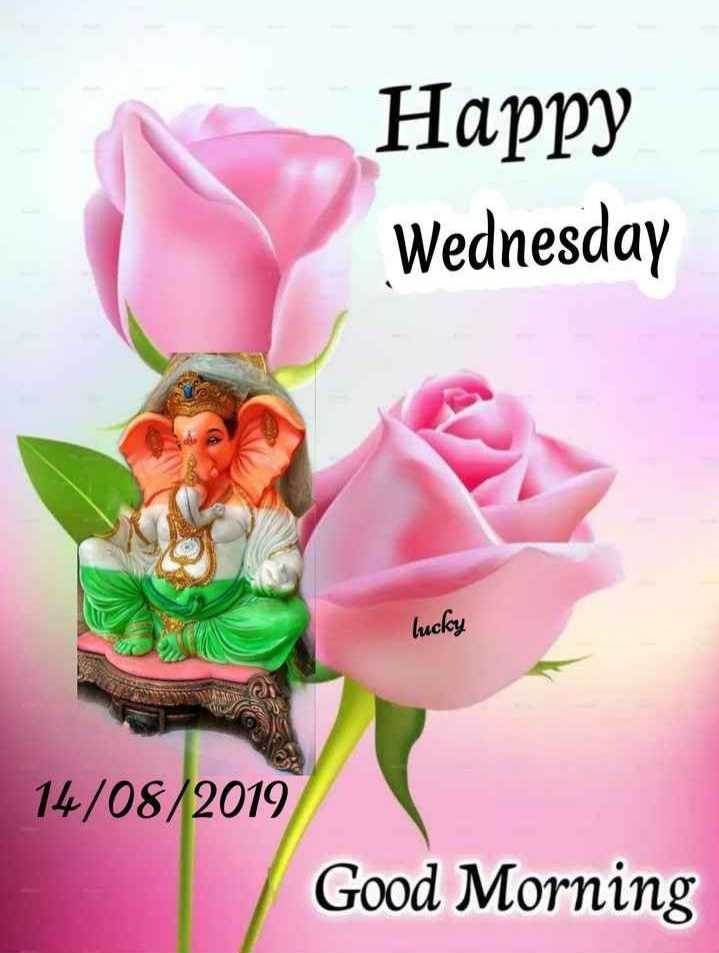शुभ बुधवार - Happy Wednesday lucky 14 / 08 / 2019 Good Morning - ShareChat
