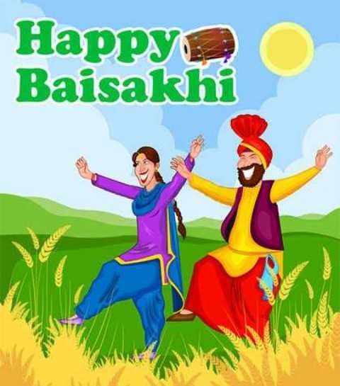 शुभ बैसाखी - Happy Baisakhi - ShareChat