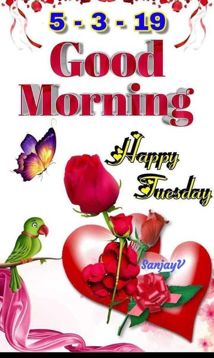शुभ मंगलवार - Good Morning Tuesday Sanjay - ShareChat