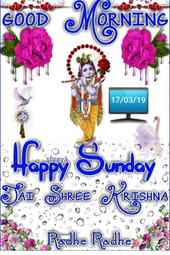 शुभ रविवार - ShareChat