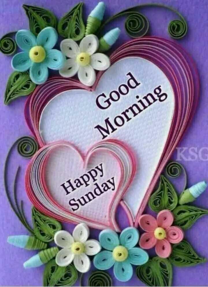 🌷शुभ रविवार - Good Morning Happy Sunday - ShareChat