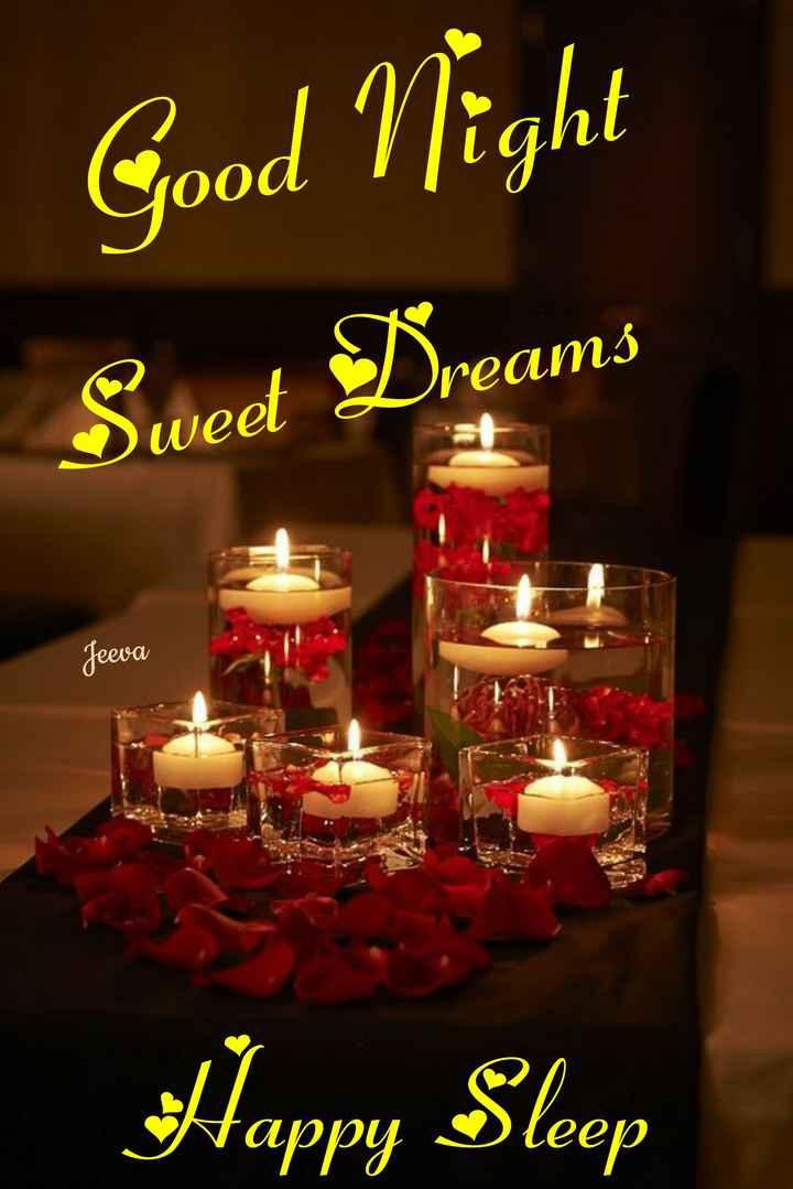 🌙 शुभरात्रि - Good Night Ou Sweet Dreams Jeeva Happy Sleep - ShareChat