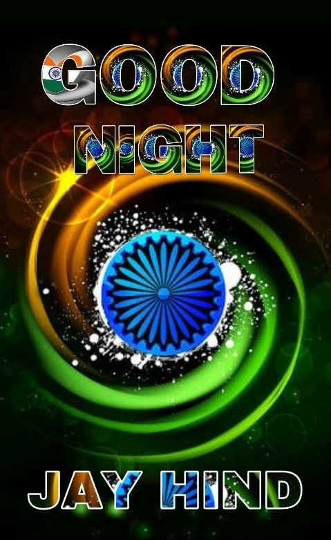 🌙शुभरात्रि - GOOD WGOT JAY HIND - ShareChat