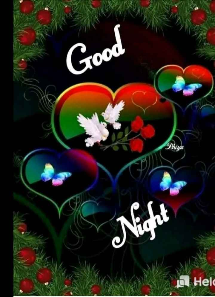 🌙 शुभरात्रि 🌙 - Good Dhiya Helc - ShareChat