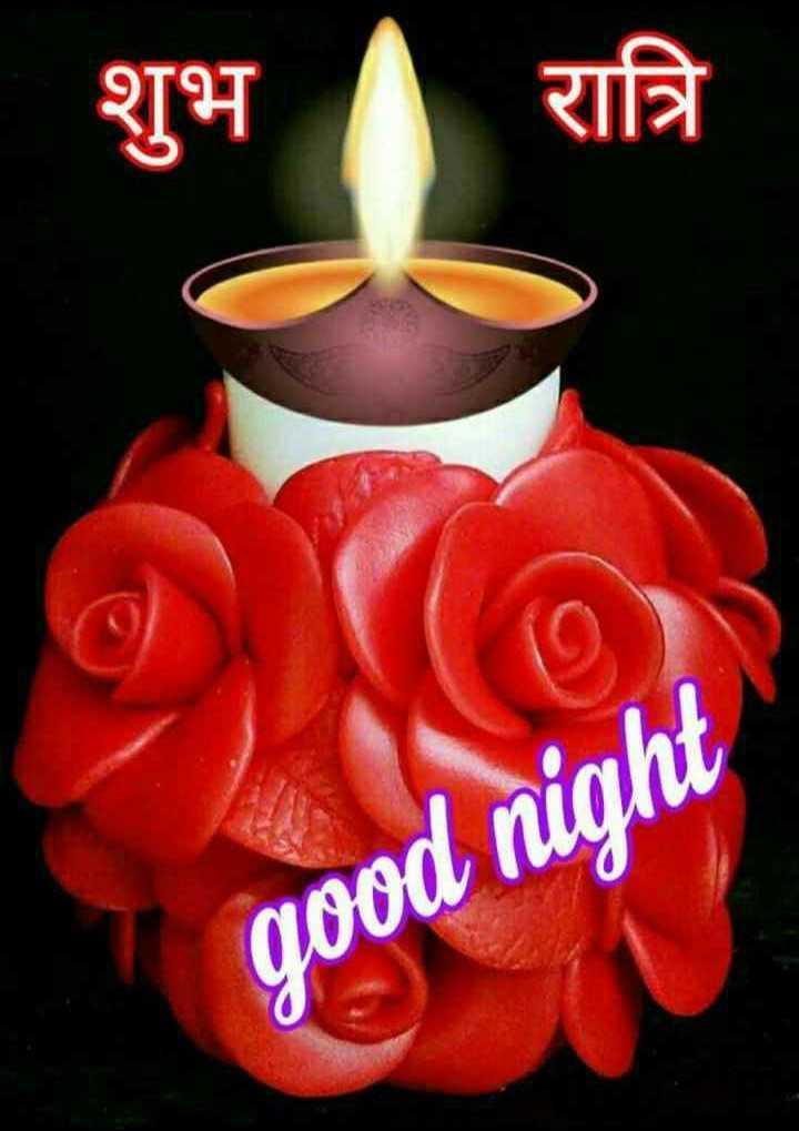🚬👑शुभ रात्रि👑🚬 - হাল रात्रि good night - ShareChat