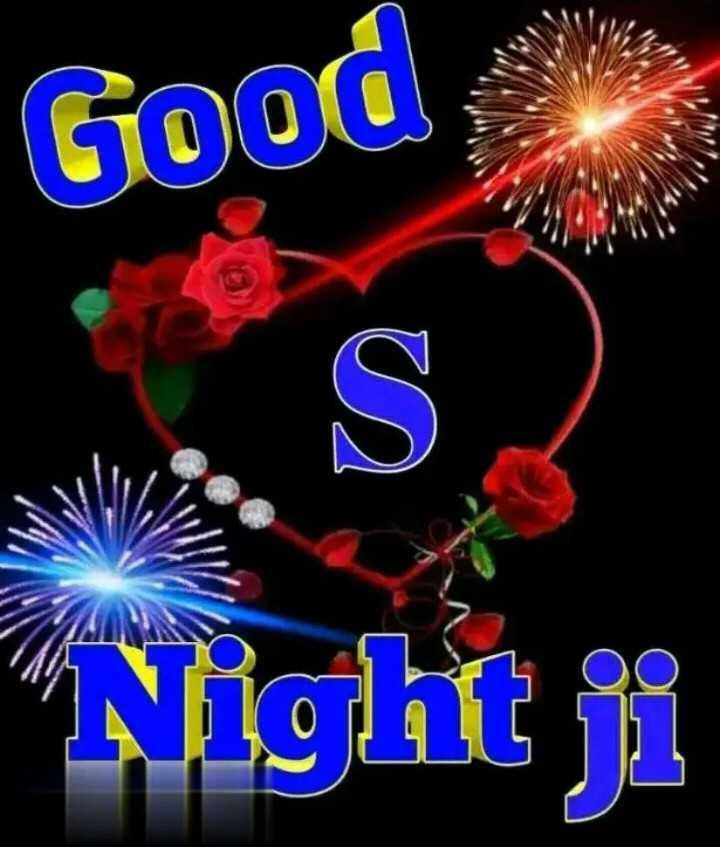🌙 शुभरात्रि 🌙 - Good Night ja - ShareChat