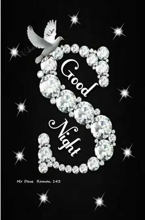 🌙शुभरात्रि - Usha Dicha Good Night Mr Deva Raman 143 - ShareChat