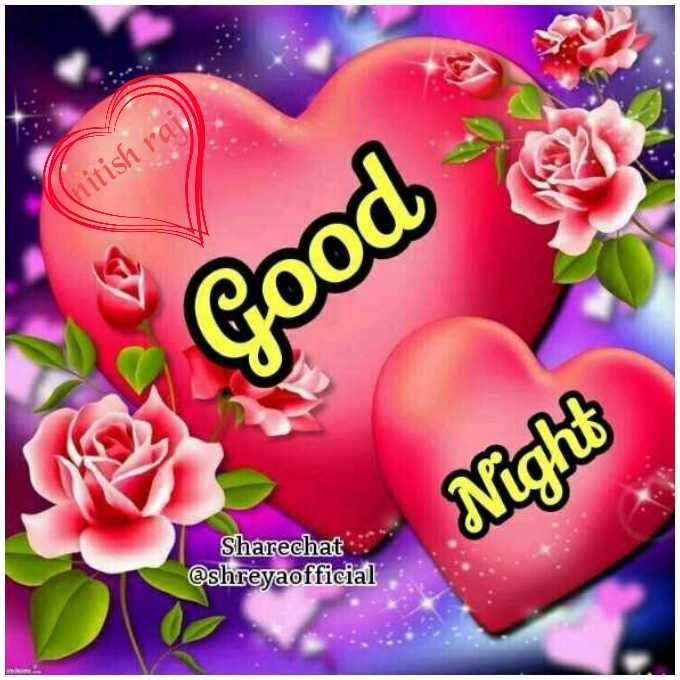 🌙शुभरात्रि - nitish 1 e poog Night Sharechat @ shreyaofficial - ShareChat