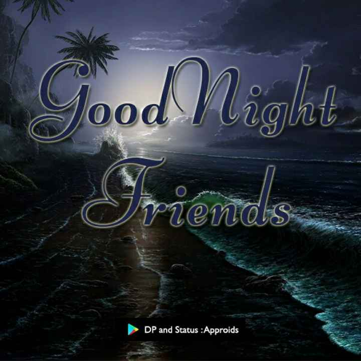 🌙 शुभरात्रि 🌙 - Good Night DP and Status : Approids - ShareChat