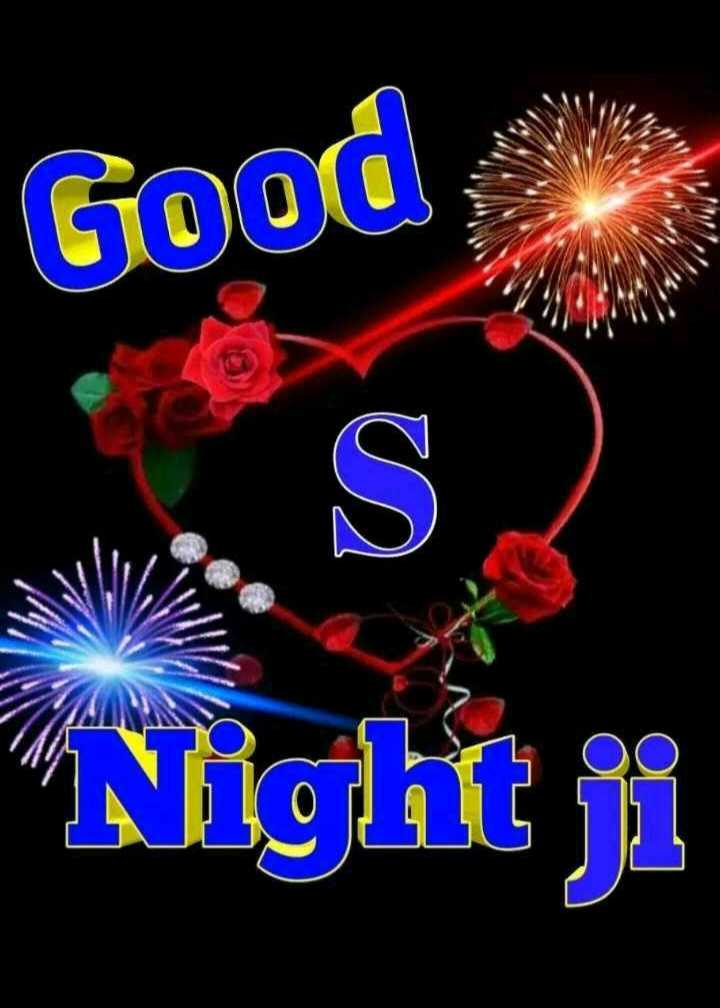🌙 शुभरात्रि 🌙 - Good MM Night ji - ShareChat