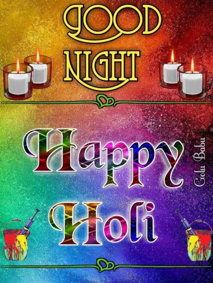 🌙शुभरात्रि - GOOD NIGHT - Happy Holi Golu Babu - ShareChat