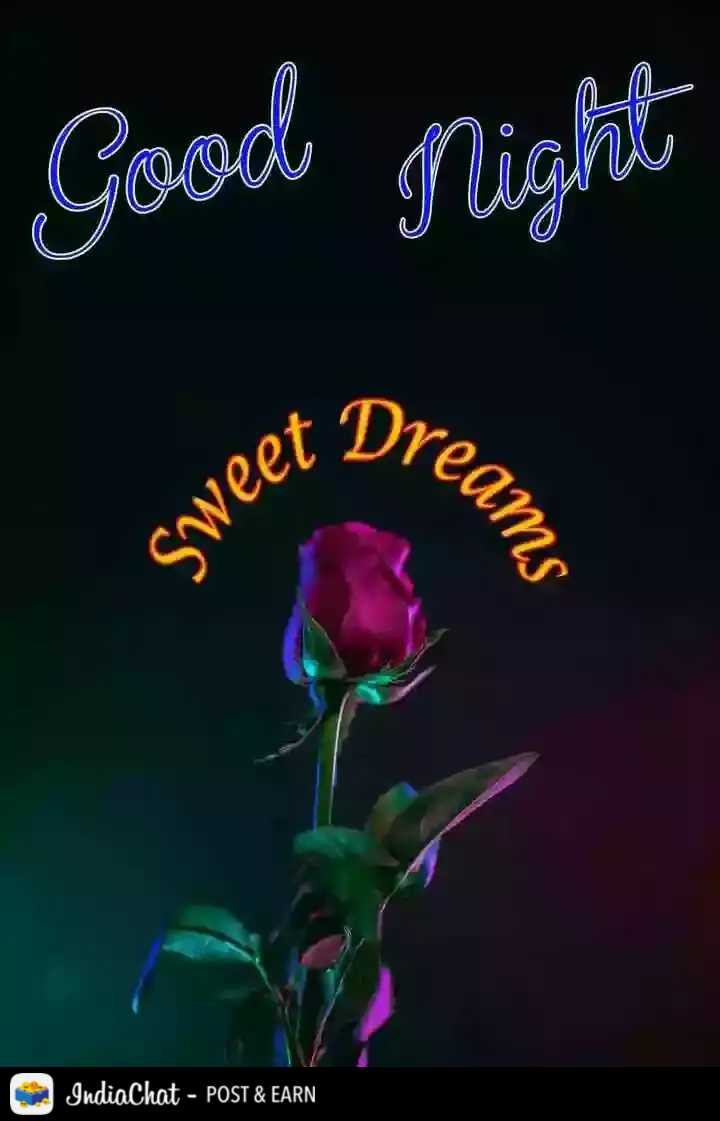 🌠  शुभरात्रि - Good night Oreams Sweet 3 IndiaChat - POST & EARN - ShareChat