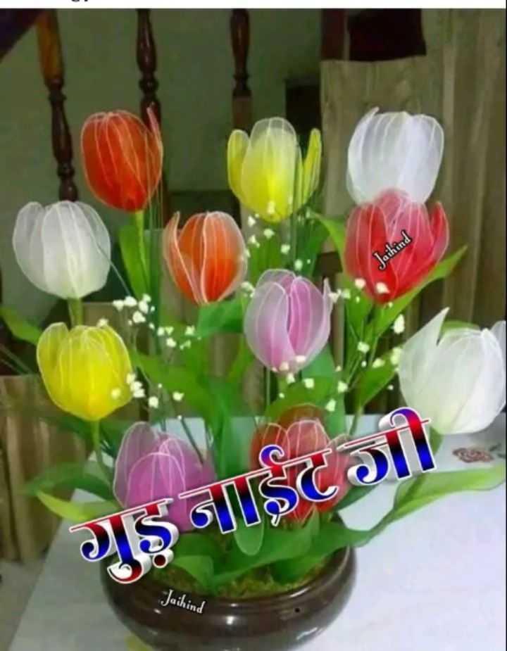 🌗 शुभरात्रि - Jaihind S JSCঠ । Jaihind - ShareChat