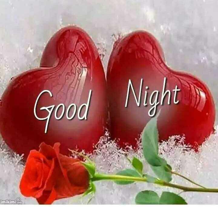 😴शुभ रात्री - Good Night imikimi - ShareChat